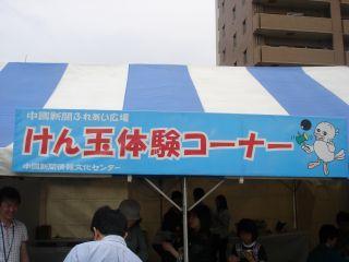 フラワーフェスティバル開催!コーヒーストーリーは営業してます!!_e0166301_1640163.jpg
