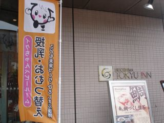 フラワーフェスティバル開催!コーヒーストーリーは営業してます!!_e0166301_16494583.jpg