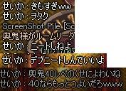 e0018204_1433266.jpg