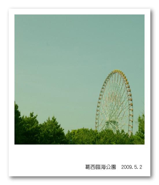 f0093208_1644654.jpg