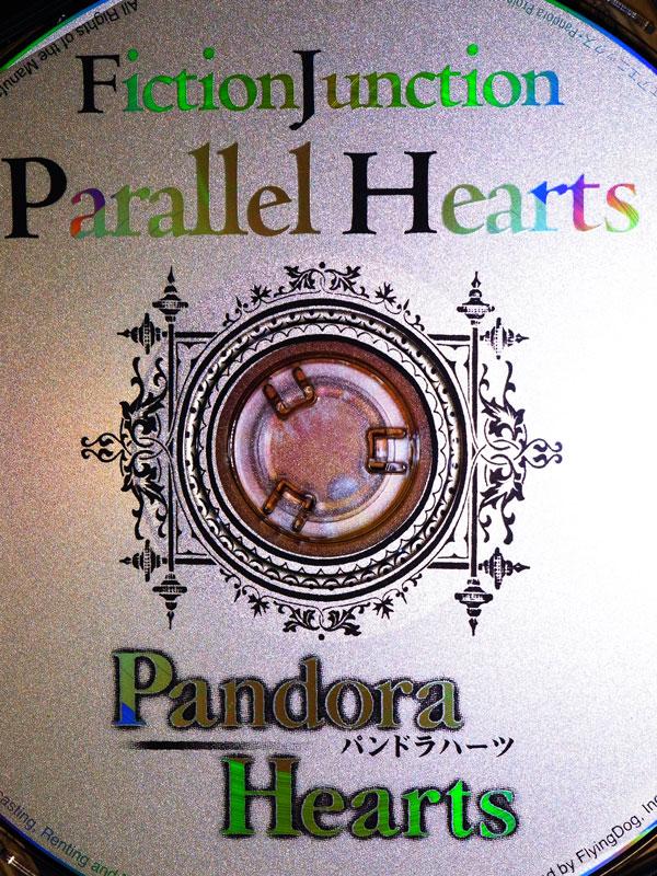 Parallel Hearts_e0004009_0233964.jpg