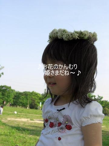 f0169509_13391771.jpg