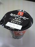 b0020111_20225468.jpg