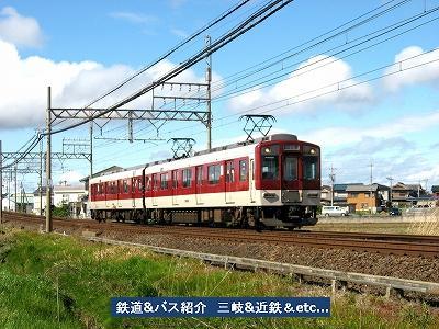 VOL,1079  『近鉄名古屋線Ⅰ』_e0040714_20141336.jpg