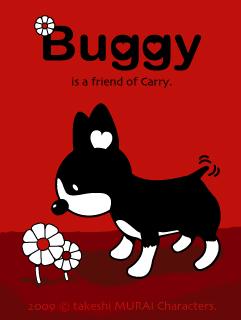 黒い犬。_a0039720_114053.jpg