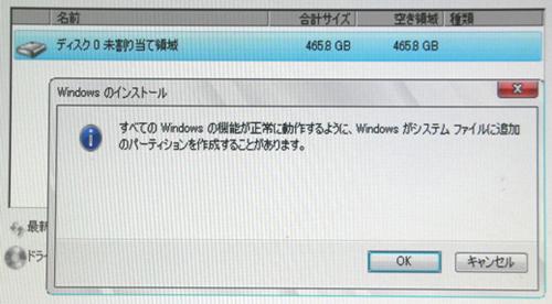 c0187320_19285431.jpg