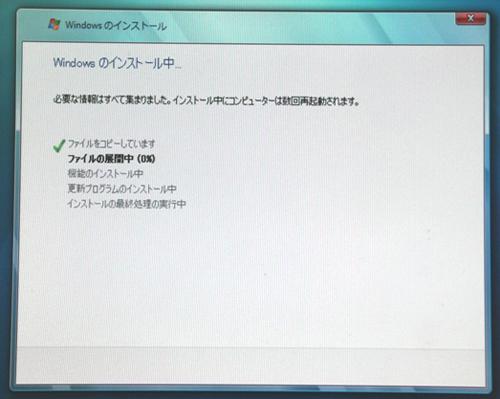 c0187320_19381666.jpg