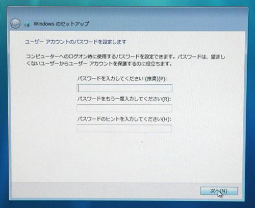 c0187320_19431026.jpg