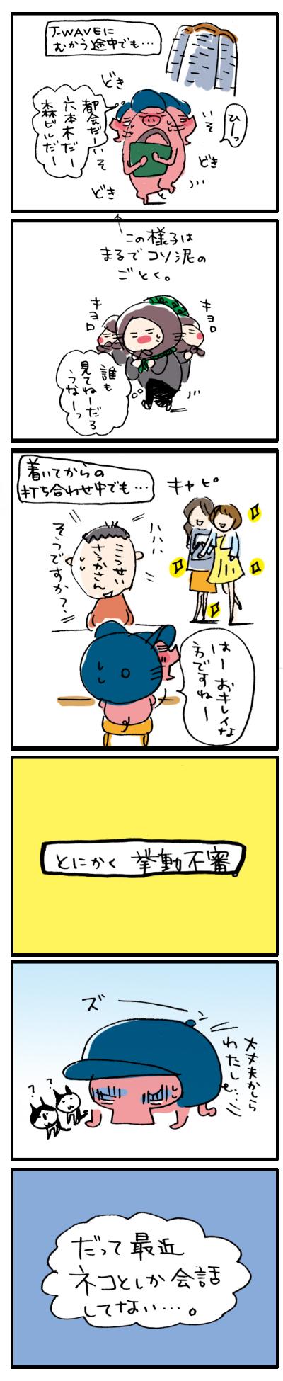 b0043728_051711.jpg