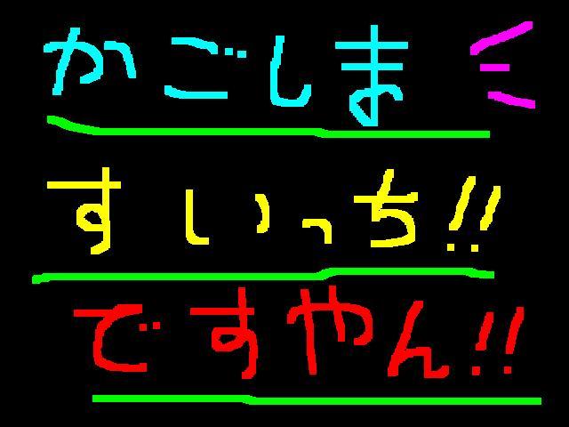 f0056935_180337.jpg
