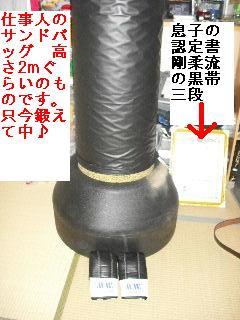 f0031037_2011568.jpg