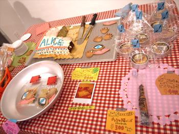 『アリス展』_b0156360_013178.jpg