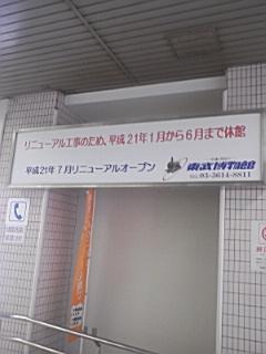 東向島_e0013178_18252755.jpg