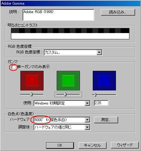 f0070279_0263397.jpg