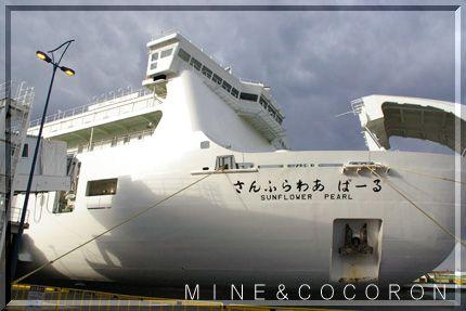 九州遠征3_a0053987_22381476.jpg
