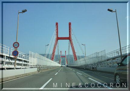 九州遠征3_a0053987_22555010.jpg