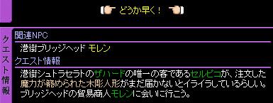 c0081097_173319100.jpg
