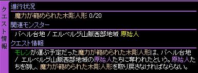 c0081097_1733417.jpg