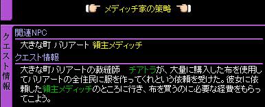 c0081097_18114891.jpg