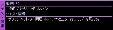c0081097_18122061.jpg