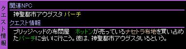 c0081097_18124286.jpg