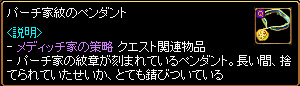 c0081097_1813276.jpg