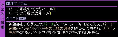 c0081097_1813578.jpg