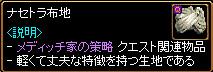 c0081097_18141990.jpg
