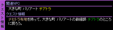 c0081097_18143832.jpg