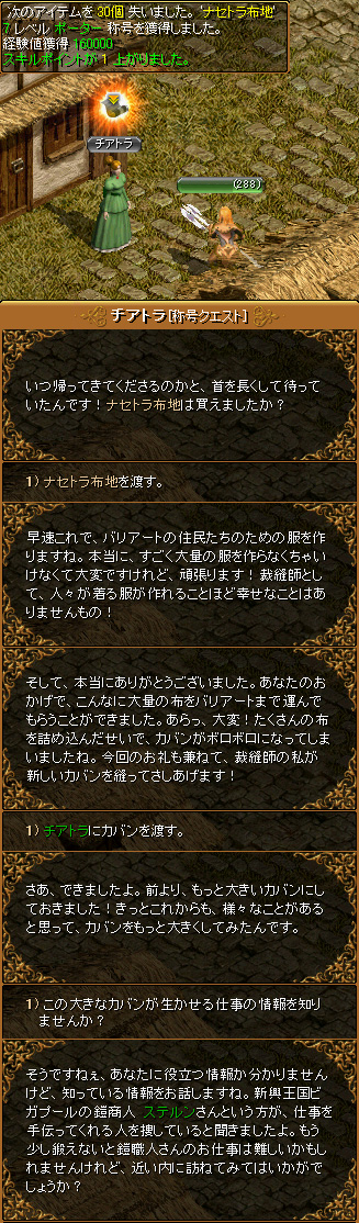 c0081097_18144612.jpg