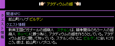 c0081097_18401639.jpg