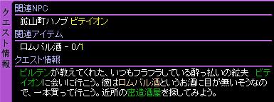 c0081097_18404093.jpg