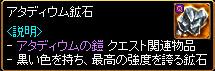 c0081097_18412623.jpg
