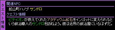 c0081097_1841409.jpg