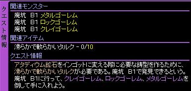 c0081097_1842357.jpg