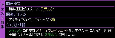 c0081097_184356.jpg