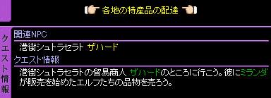 c0081097_19113711.jpg