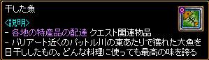 c0081097_19125388.jpg