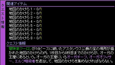 c0081097_19345050.jpg