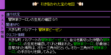 c0081097_1934778.jpg