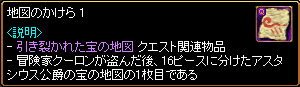 c0081097_1935258.jpg