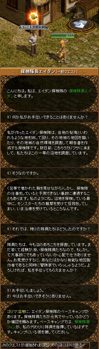 c0081097_20123111.jpg
