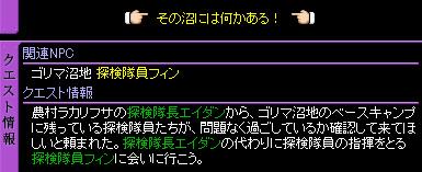 c0081097_20123822.jpg