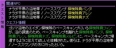 c0081097_2013025.jpg
