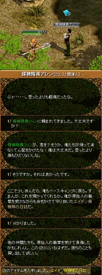 c0081097_20131421.jpg