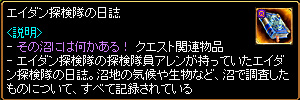 c0081097_20133491.jpg