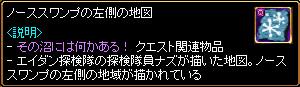 c0081097_20134737.jpg