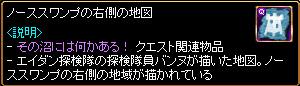 c0081097_2014114.jpg