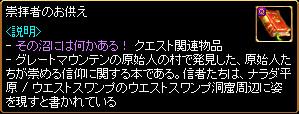 c0081097_20142814.jpg