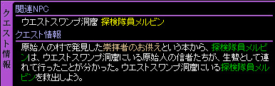 c0081097_20143562.jpg